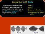 conceptest 12 10 beats