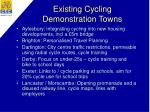 existing cycling demonstration towns