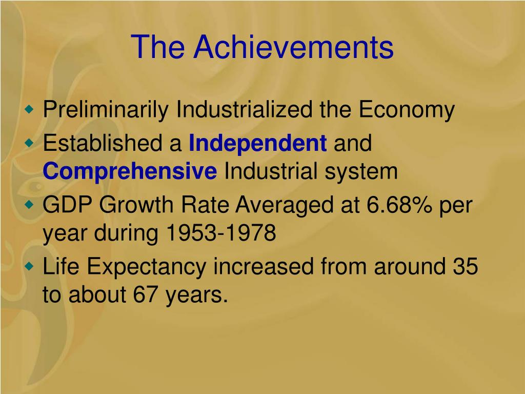 The Achievements