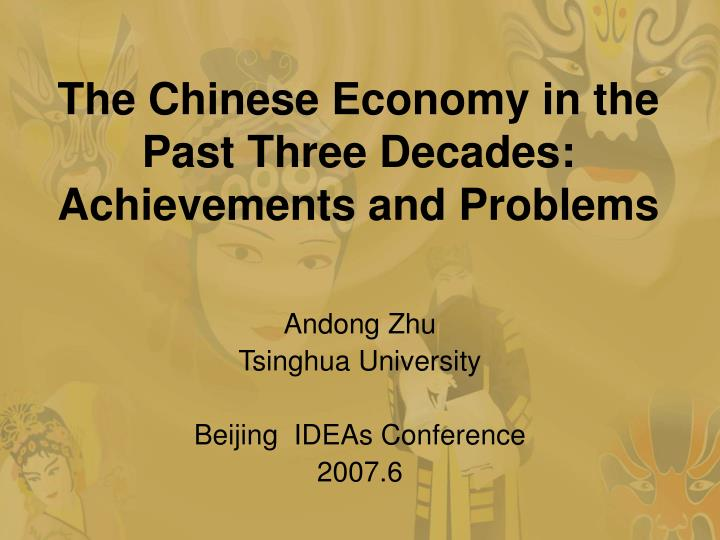 The chinese economy in the past three decades achievements and problems