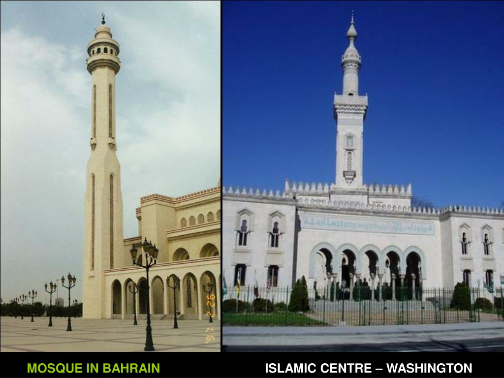 MOSQUE IN BAHRAIN