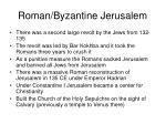 roman byzantine jerusalem