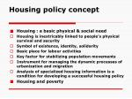 housing policy concept