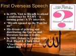 first overseas speech