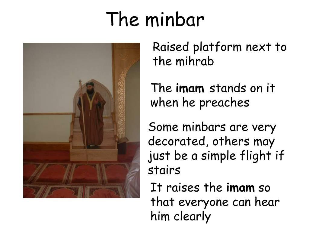 The minbar