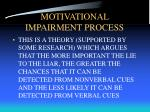 motivational impairment process