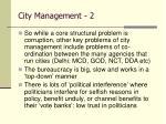 city management 2
