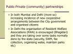 public private community partnerships