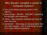 why should i consider a career in computer science