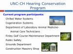 unc ch hearing conservation program21