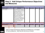 step 2 add unique performance objectives and measures
