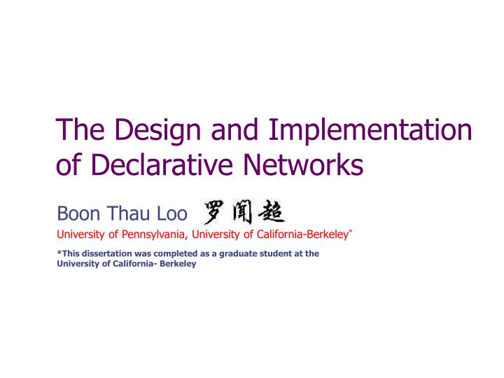 The design and implementation of declarative networks