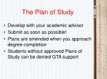 the plan of study