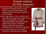 russian costume vi xvii centuries