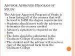 advisor approved program of study