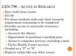 gen 798 active in research