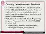 catalog description and textbook