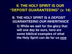 ii the holy spirit is our deposit guaranteeing v 1434