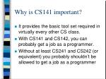 why is cs141 important