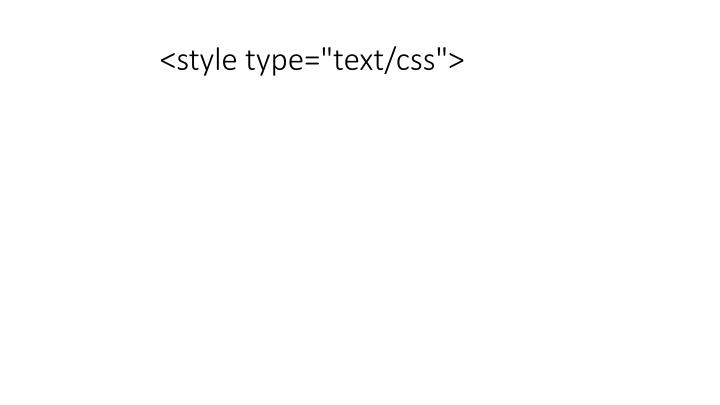 """<style type=""""text/css"""">"""