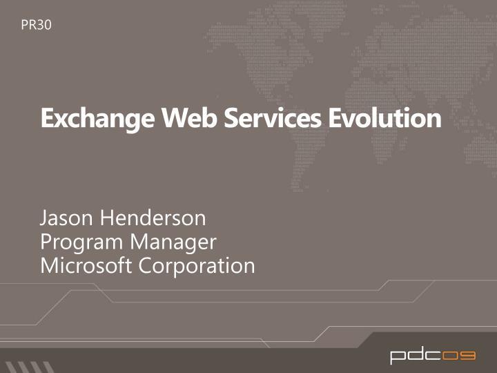 Exchange web services evolution