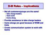 d m roles implications