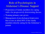 role of psychologists in alzheimer s disease support
