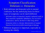 symptom classification delirium vs dementia