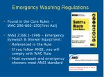 emergency washing regulations