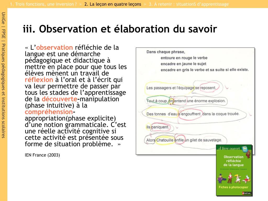 1. Trois fonctions, une inversion ?  >