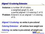 aligned 1 2 coloring extension