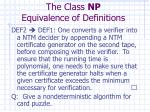 the class np equivalence of definitions1