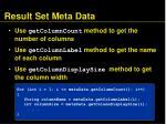 result set meta data90