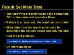 result set meta data91