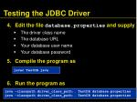 testing the jdbc driver58