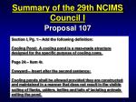 summary of the 29th ncims council i10