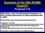 summary of the 29th ncims council i17