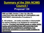 summary of the 29th ncims council i23