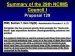 summary of the 29th ncims council i26