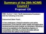 summary of the 29th ncims council i28