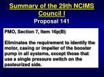 summary of the 29th ncims council i34