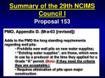summary of the 29th ncims council i42
