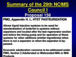 summary of the 29th ncims council i45