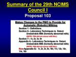 summary of the 29th ncims council i8