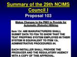 summary of the 29th ncims council i9