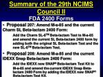 summary of the 29th ncims council ii59