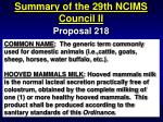 summary of the 29th ncims council ii63