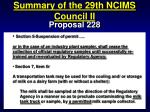 summary of the 29th ncims council ii69