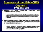 summary of the 29th ncims council ii70
