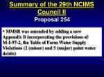 summary of the 29th ncims council ii77